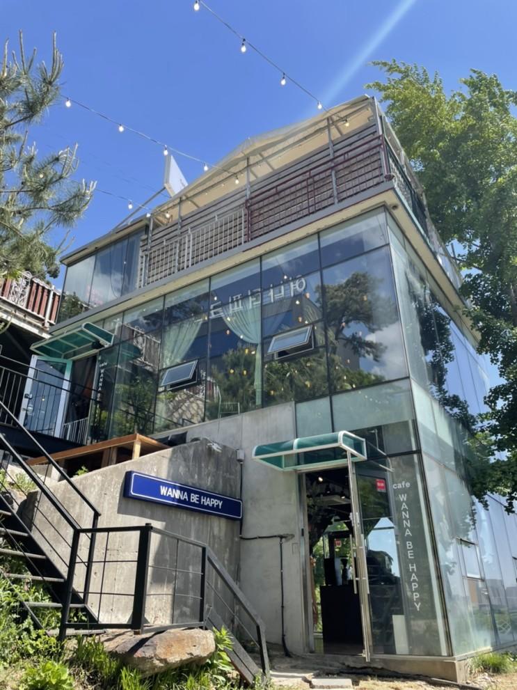 [서울 근교] 남양주 한강 드라이브코스 가볼만한곳 애견동반 가능 뷰맛집 - 카페 워너비해피