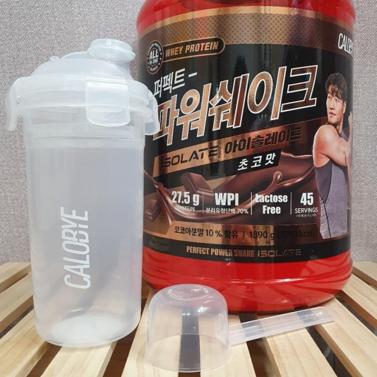 김종국 프로틴 파우더 | 칼로바이 파워쉐이크 아이솔레이트 내돈내산 리얼 후기!