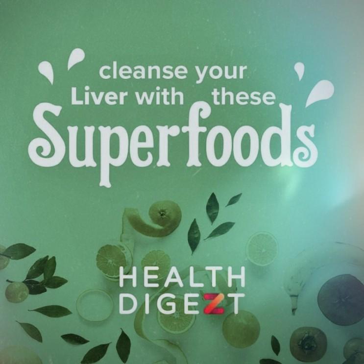 간의 독소제거에 도움되는 글루타치온,펙틴,베타카로틴,플루보노이드 풍부한 식품