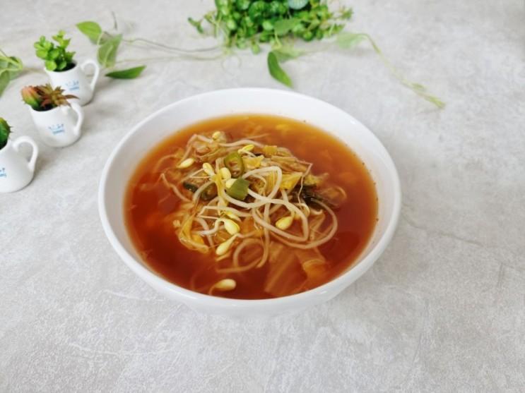 콩나물김칫국 국물 맛 끝내주는 김치콩나물국끓이는법