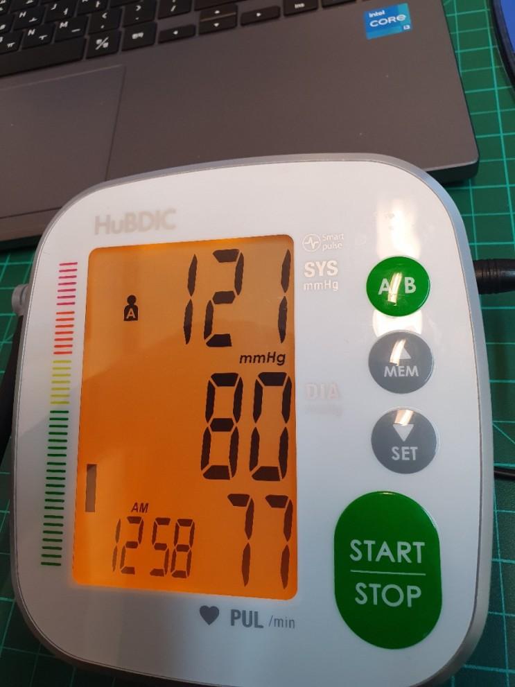 고혈압약과 바나나 오렌지 키위를 같이 먹어본다. 효과 측정개시 2일차
