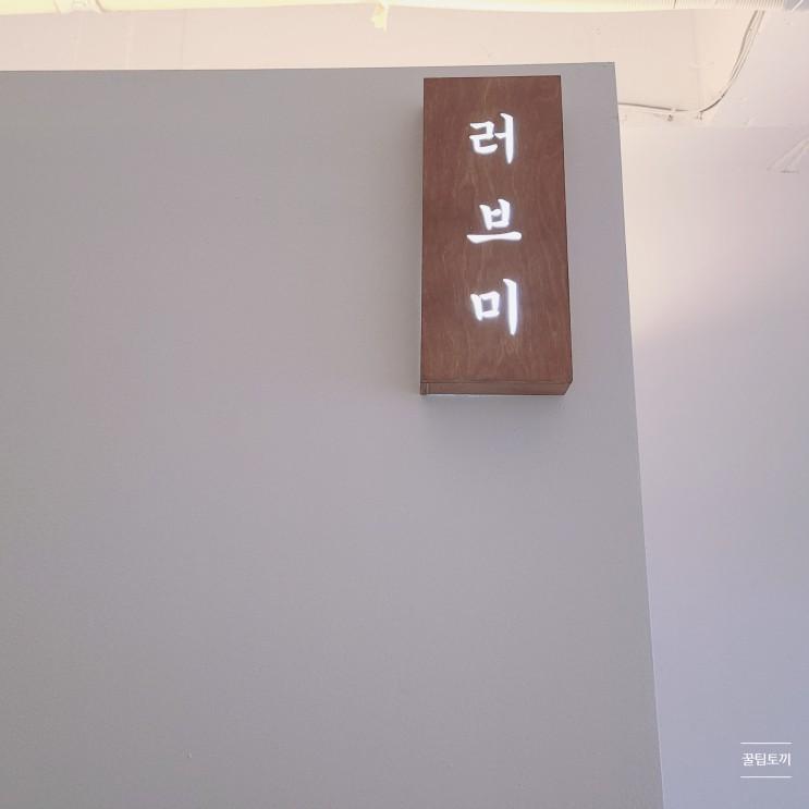 천안 프로필사진 찍을 수 있는 천안 사진관 럽미스튜디오 후기