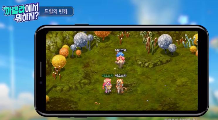 드릴게임,트릭스터M 버전 출시임박!