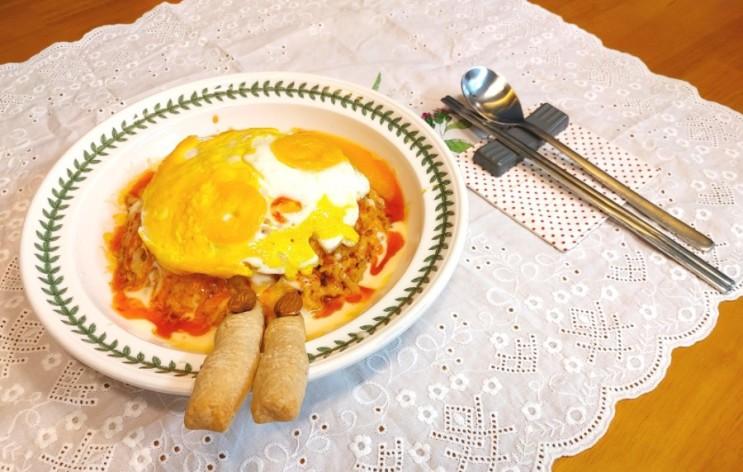 집에서 간단한 요리로 마녀주방 홈 김치 칠리 필라프 대추천!