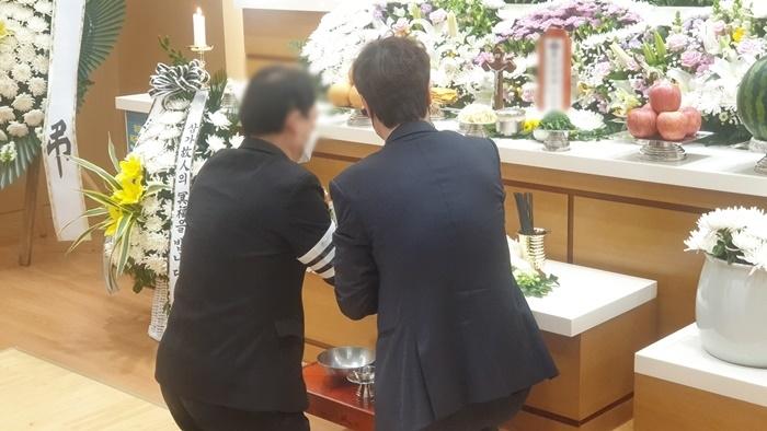 효덕 장례식장 관련수칙