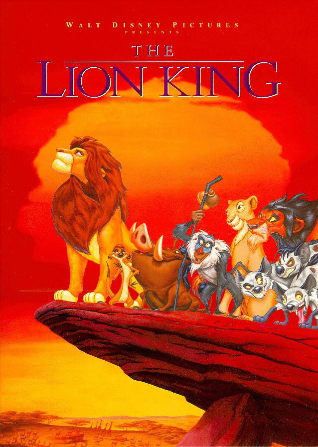 영화 라이온킹 너는 나의 아들이자 참된 왕이란다 !