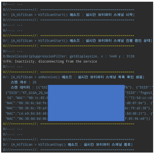 137. (AndroidStudio/android/java) 실시간 와이파이 (WIFI) 목록 스캔 실시 - WifiManager , IntentFilter , Broadcast