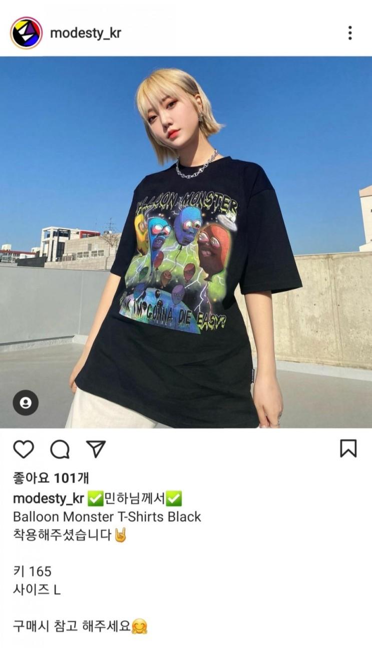모데스티 티셔츠 구매후기