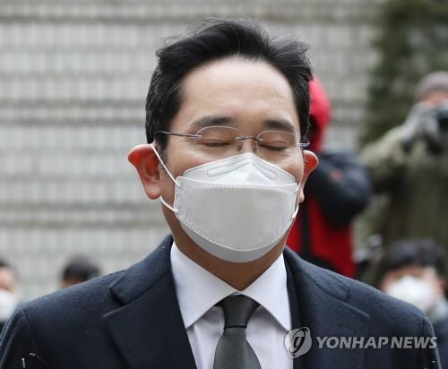 삼성전자 부회장 이재용 사면 될수 있을까? 국민 청원 재판 결과는?