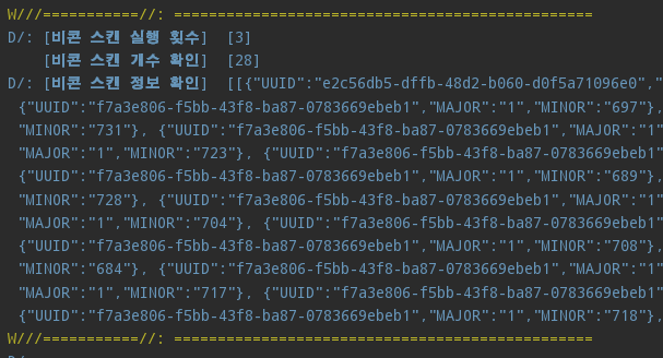 138. (AndroidStudio/android/java) altbeacon 라이브러리 사용해 실시간 비콘 신호 스캔 및 비콘 신호 활성 실시
