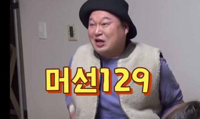 SKIET/SK아이이테크놀로지 공모주 상장 - 결과는 따하...