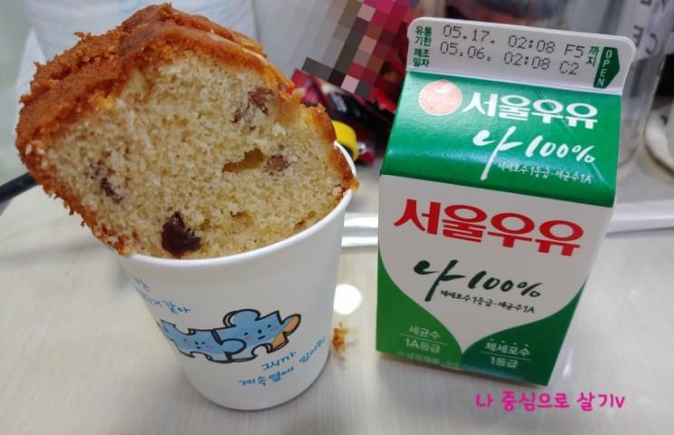 파리바게뜨 파운드케익과 서울우유