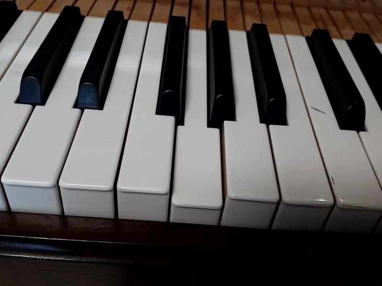 시흥시 대야동 영창 콘솔 피아노조율
