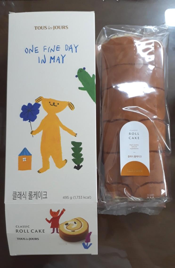 뚜레쥬르 클래식 롤케이크 건포도까지 맛있음!