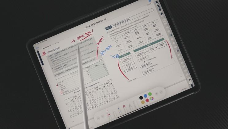 아이패드 한글파일 PDF로 변환 무료로 하는 방법!
