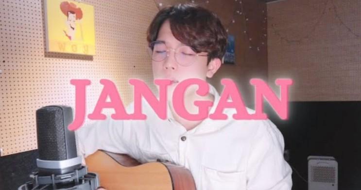 Marion Jola - JANGAN Cover by 새결