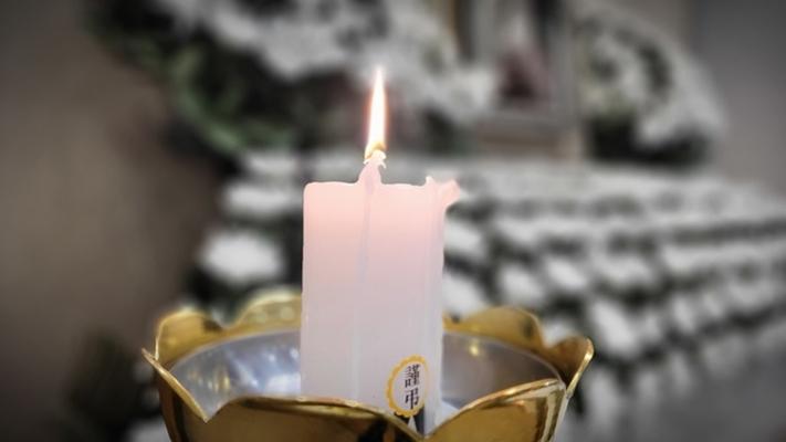 금왕태성병원장례식장, 줄어드는 조문에 맞춰 장례하려면?