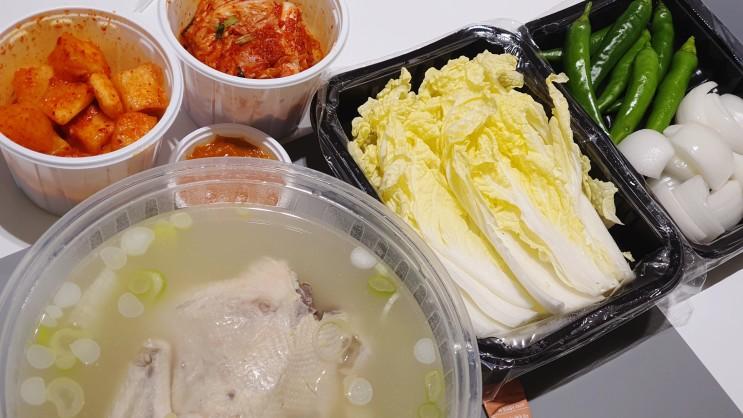 배달의민족 - 소문난 삼계탕 [양재맛집] 저녁메뉴
