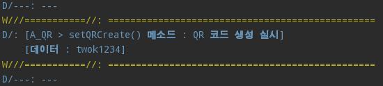 139. (AndroidStudio/android/java) QRGen 라이브러리 사용해 QR 코드 생성 실시
