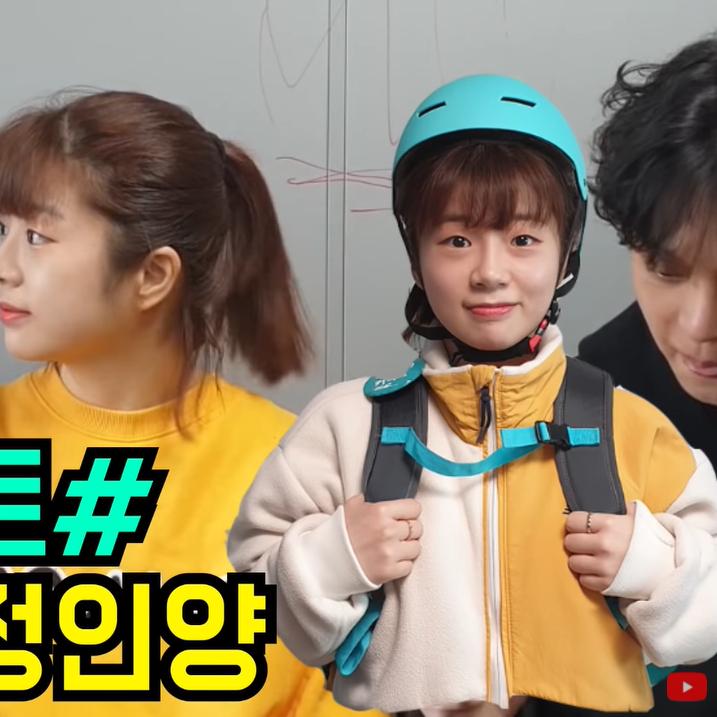 선후배 문화가 좋다. 개콘 선후배 문화 감동 몰카 feat. 김대희, 박은영, 유민상