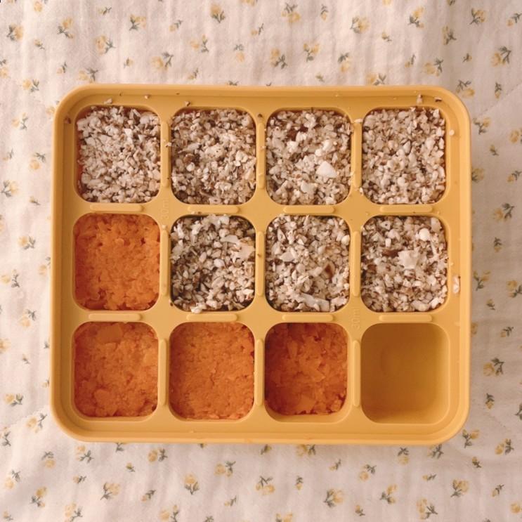 중기이유식, 소고기아욱표고버섯죽 & 닭고기양파당근죽 / 표고버섯 큐브만들기