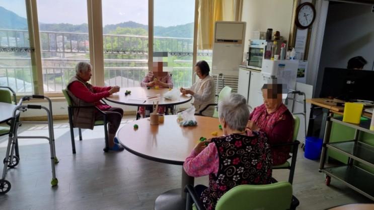 [경기도 양평 요양원]마리아의집 인지활동  프로그램