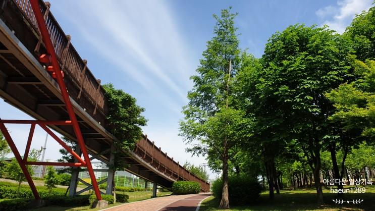 오산 맑음터공원 좋은공기 행복한 산책으로 최고!