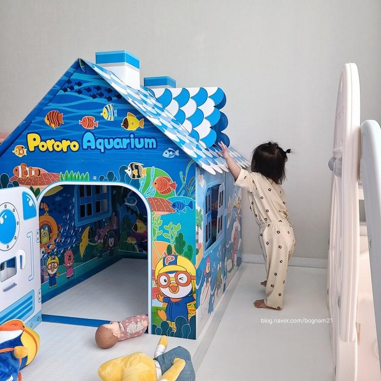 아이의집 뽀로로종이집 플레이하우스 아기 최애공간