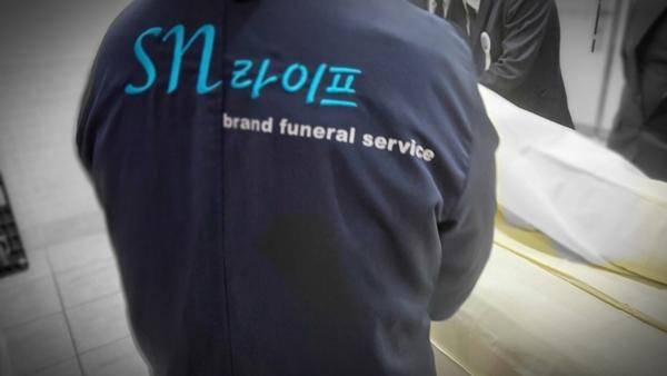 부곡온천병원장례식장, 조문객 50이하에 맞춰 소규모 준비