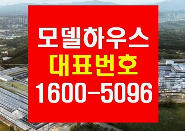 [전국부동산114] 인천 청라 에이스하이테크시티 지식산업센터/상가 회사보유분 마지막 분양 모델하우스대표문의