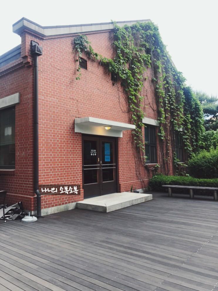 영등포 타임스퀘어 오월의종+커피리브레 분위기 좋은 베이커리 카페