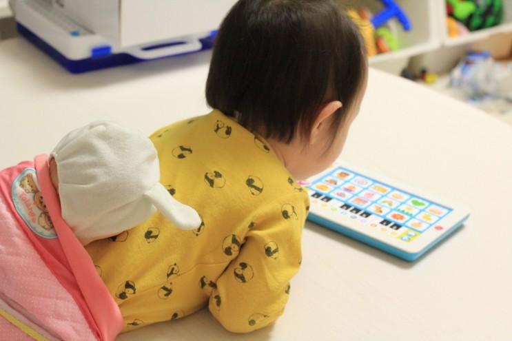 매일 아기 애착인형 유아 역할놀이하는 둘째 유쟈