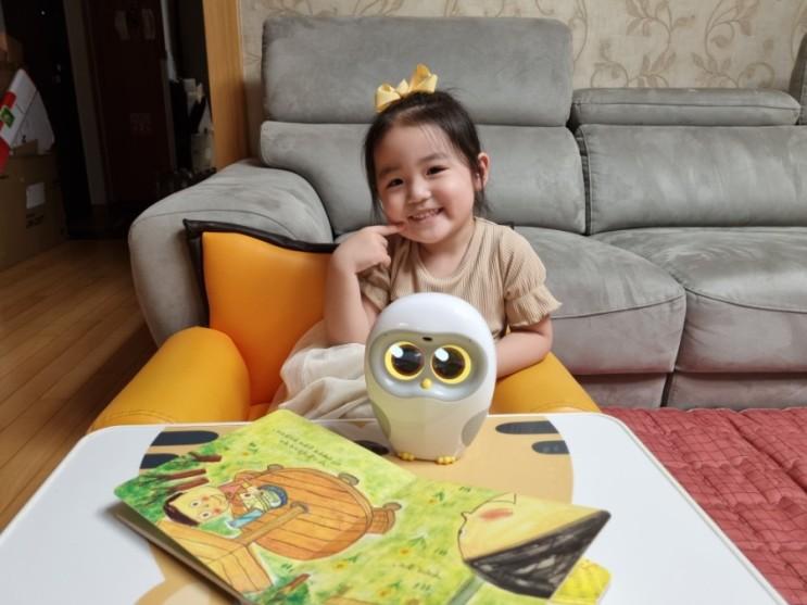 아기책 읽어주는 로봇 루카와 함께 책육아 시작
