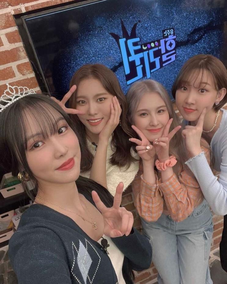 210514 여자친구 인스타그램 ( 유주 )