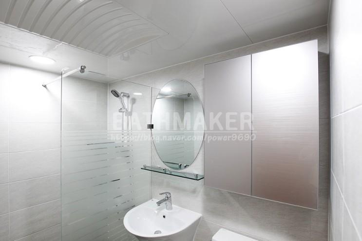금오 우암센스뷰 의정부성모병원 아파트 욕실리모델링. 타원형거울시공