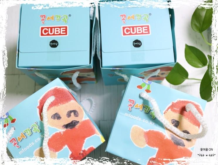 어린이집행사선물 답례품으로 좋은 꽃씨잡곡