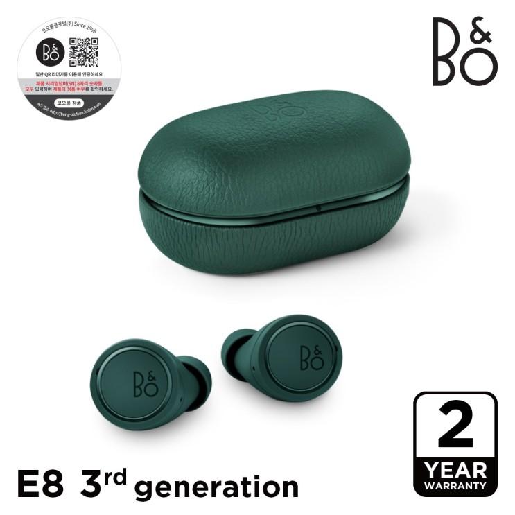 최근 인기있는 정품 뱅앤올룹슨 E8 3.0 Green 완전 무선 이어폰, 단품 추천합니다