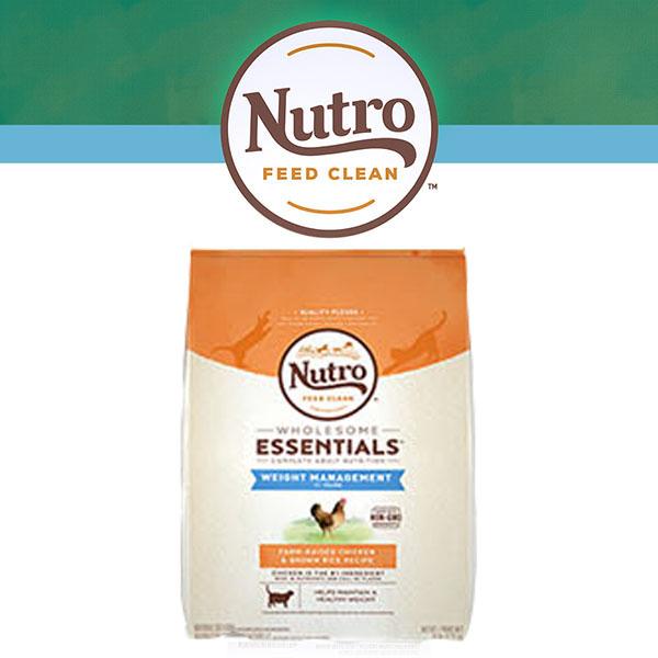 가성비 좋은 뉴트로 내츄럴초이스 체중조절용 닭고기6.35kg 고양이 사료 좋아요