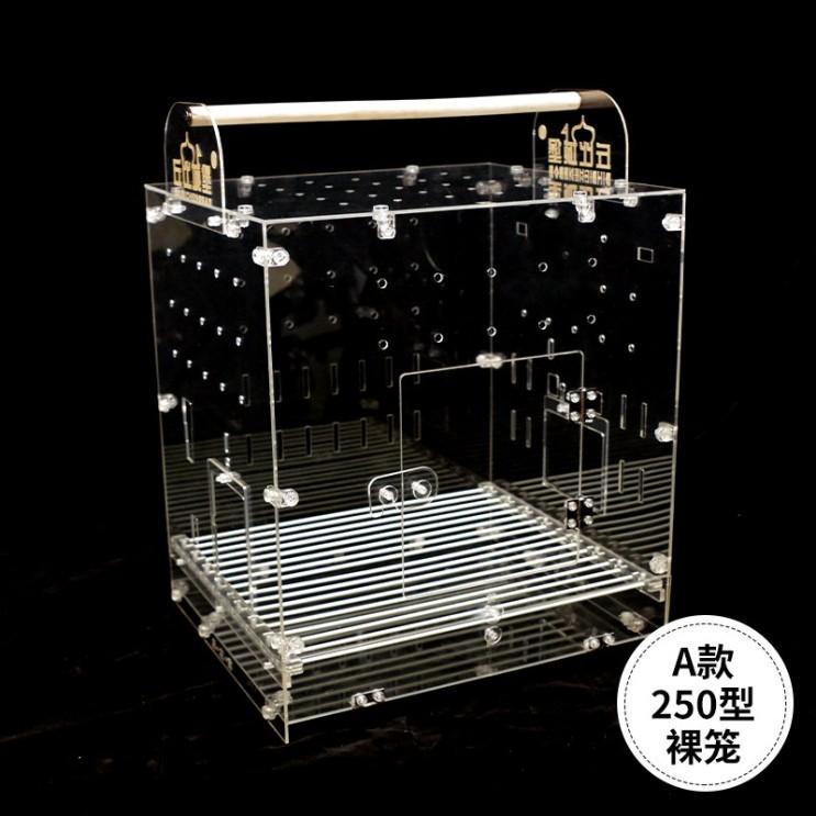 의외로 인기있는 투명아크릴 앵무새 새장 앵무새장 중형 대형 케이지, 유형 A 250x200x350mm 베어케이지 추천합니다
