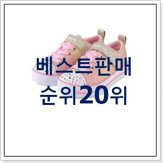 안사면 손해 스케쳐스키즈운동화 사는곳 공유 인기 판매 순위 20위