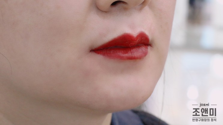 입술비대칭 입술문신으로 수정할 수 있어요!