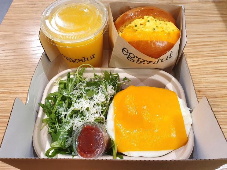 더현대서울 맛집 에그슬럿(eggslut) 주말 브런치로 굿