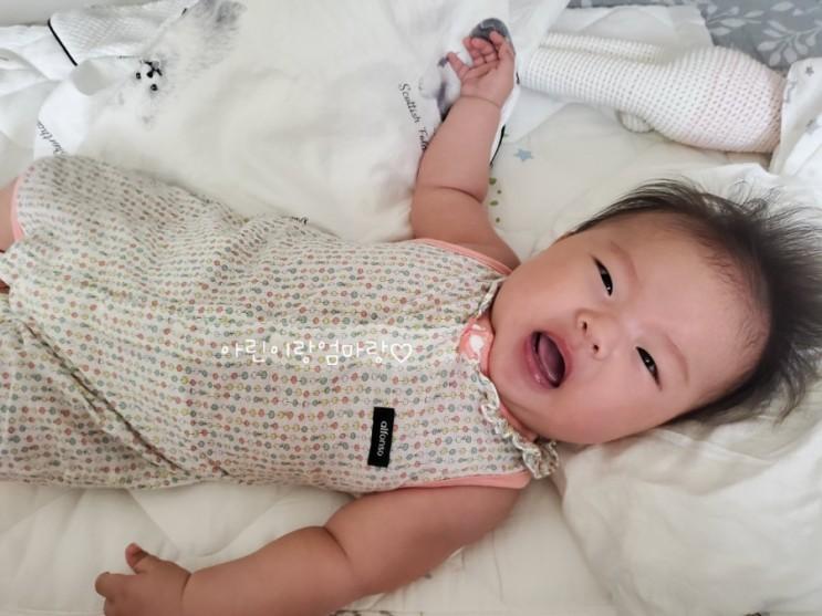 118일차-3개월아기 발달, 원더윅스, 감정표현, 옹알이, 큰소리, 라마즈, 터미타임, 수면텀 수면시간, 수유텀