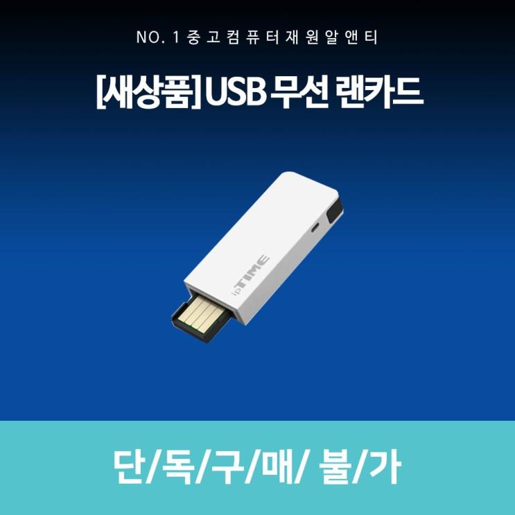 구매평 좋은 삼성전자 DB400T2A i5-3470 4G HD4000 윈10 삼성 고급형 사무 가정용 본체, 액세서리, 4.무선USB 랜카드 ···