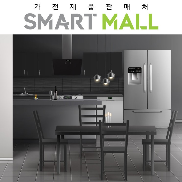 핵가성비 좋은 LG전자 싸이킹 진공청소기 K83BGY .., 경기-인천 ···
