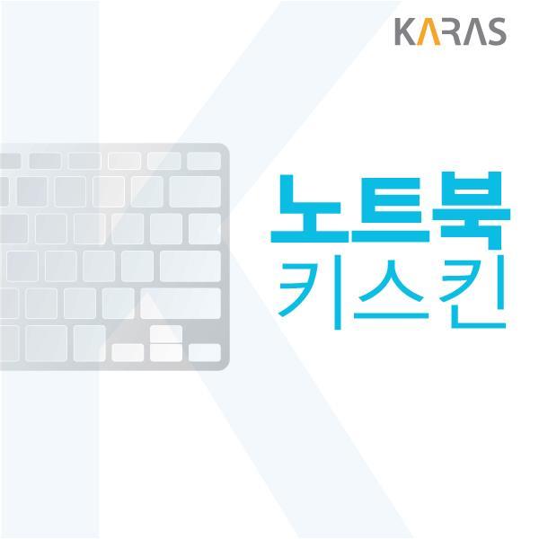 인기있는 [LK115] 기가바이트 AERO 17 SB 노트북키스킨, 럭<상품선택>키, 럭<상품선택>키 추천해요
