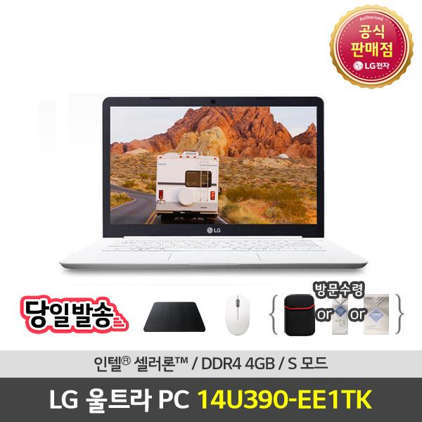 핵가성비 좋은 LG전자 울트라PC 14U390-EE1TK, 단품 eMMC 64GB, 4GB, 윈도 10s ···