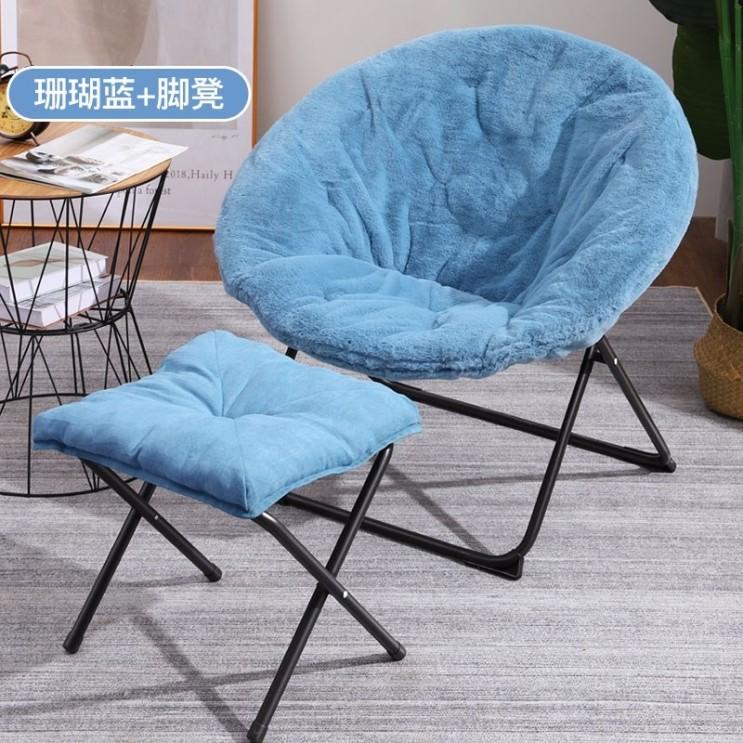 인기있는 1인 리클라이너 수유의자 허리디스크 쇼파 홈 그물 연예인 레저 발코니 게으른 싱글 소파, 문 의자 코랄 블루 풋 스툴 좋아요