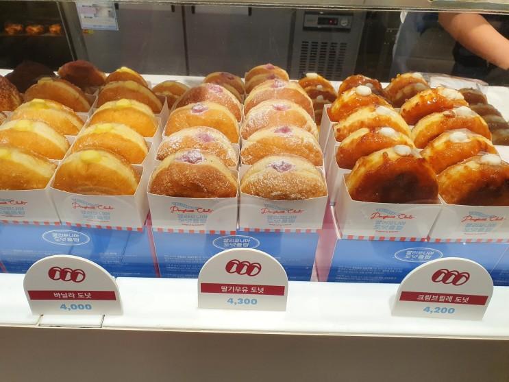 매일매일 챌린지 5월 25일 오늘일기 - 빵크로드 캘리포니아 도넛클럽