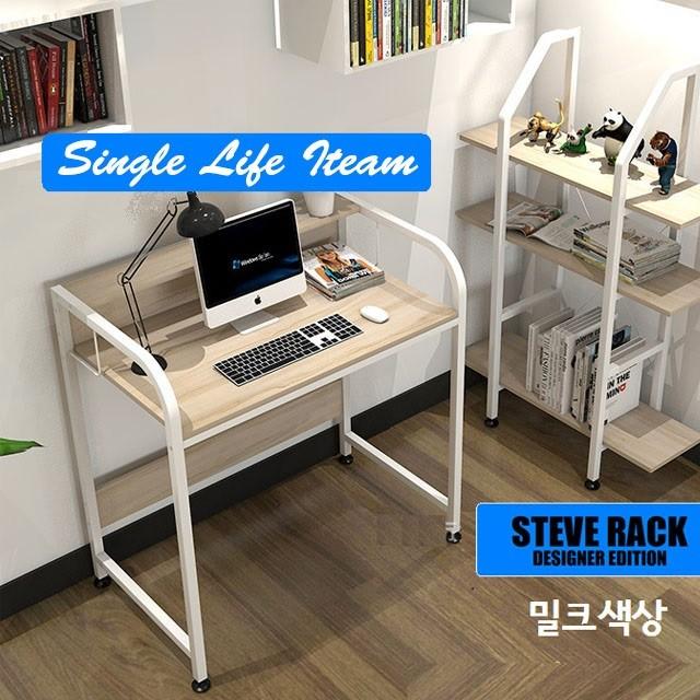 갓성비 좋은 스탠딩 선반형 높이고정 학원 학생 공부방 거실 원룸 좌식 컴퓨터 책상 테이블, 선반형-밀크색 ···